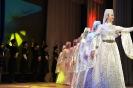 Дни культуры Ингушетии в Белоруссии _1